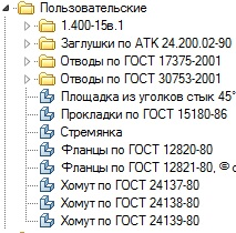 post-65039-0-26104400-1453774665.jpg