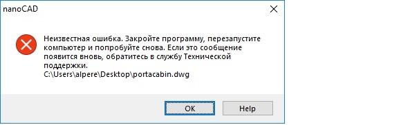 post-19118-0-98659400-1517405356.jpg