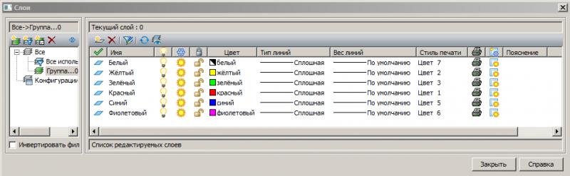 ScreenShot1502.png