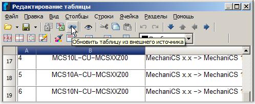 ScreenShot540.png