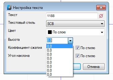 Прикрепленное изображение: wtf.jpg