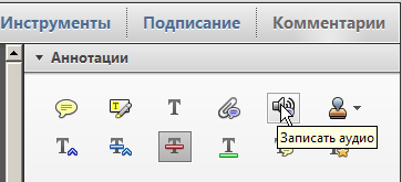 ScreenShot1606.png