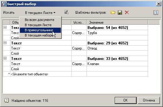 ScreenShot1641.png