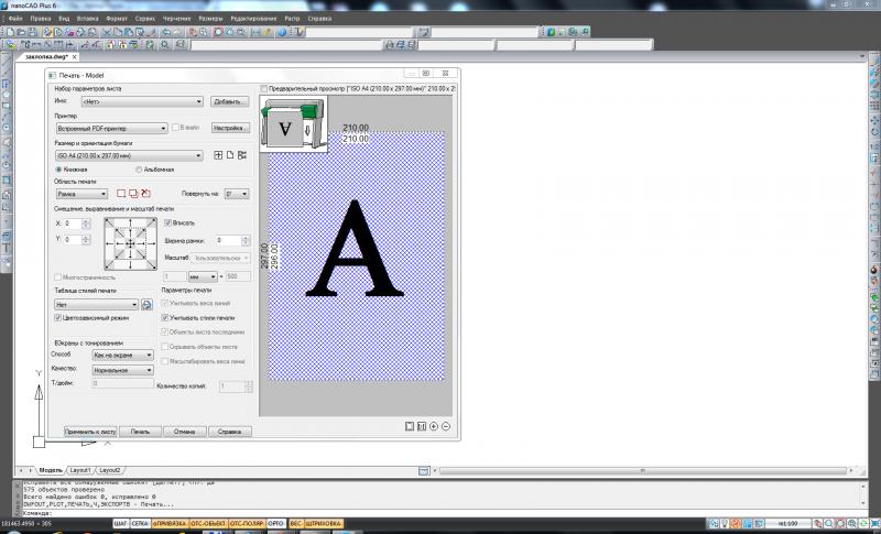 print settings.png