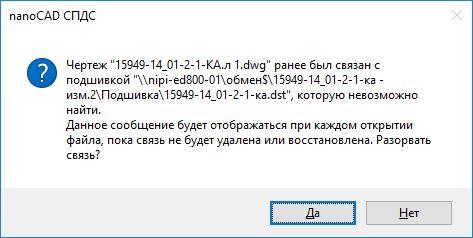 post-31613-0-24607300-1493110197.jpg