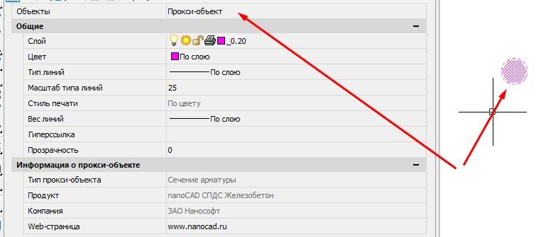 Прикрепленное изображение: прокси.jpg
