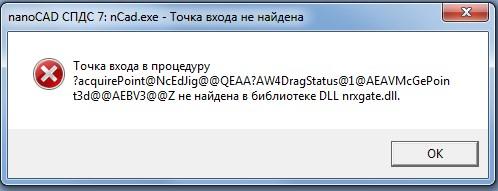 Прикрепленное изображение: Screenshot_4.jpg