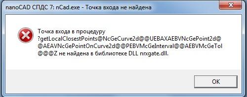 Прикрепленное изображение: Screenshot_3.jpg