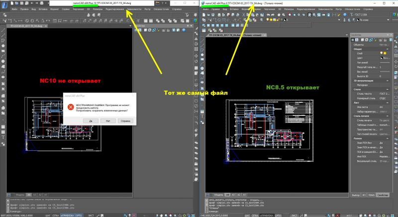 Прикрепленное изображение: Ошибка при открытии.jpg