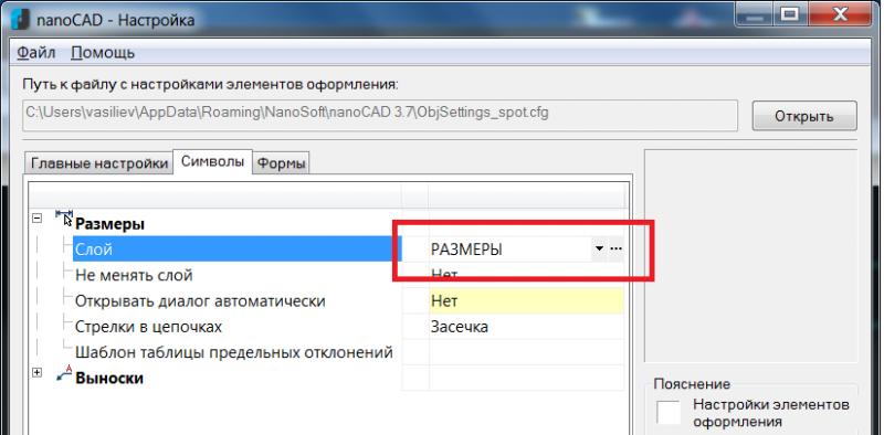DIM_Params.png