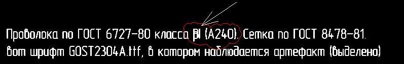 post-59079-0-33505200-1403383200.jpg