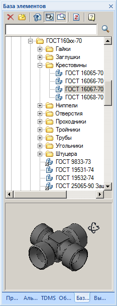 ScreenShot1852.png