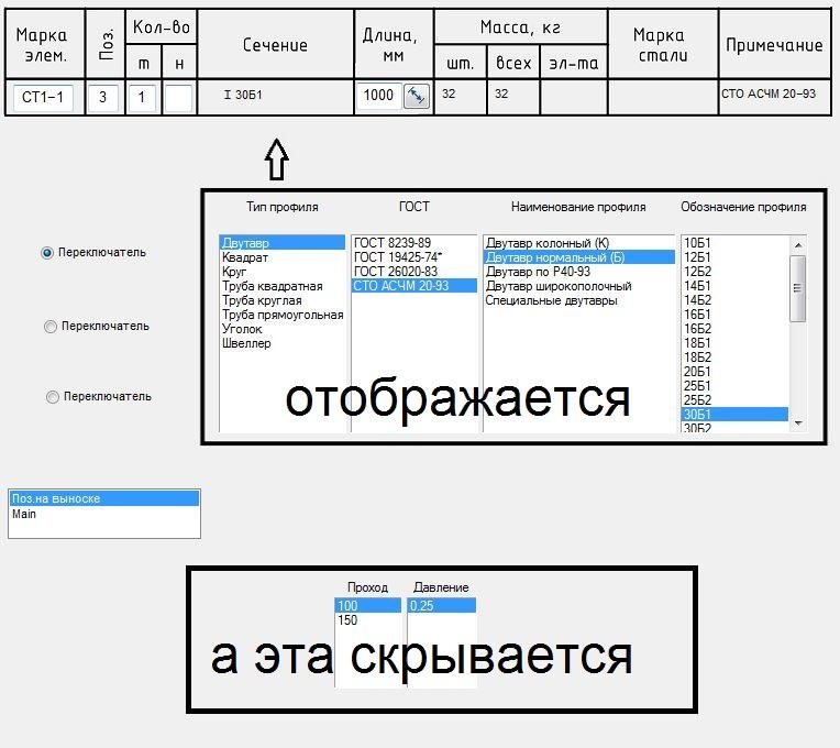 post-65039-0-10408800-1468569908.jpg