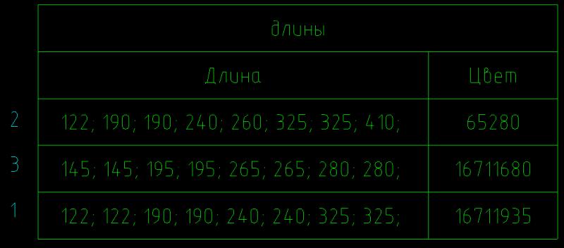 Снимок экрана20170726091943.png
