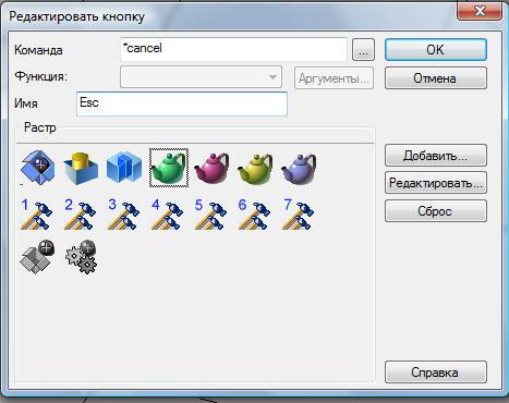 esc_button.jpg