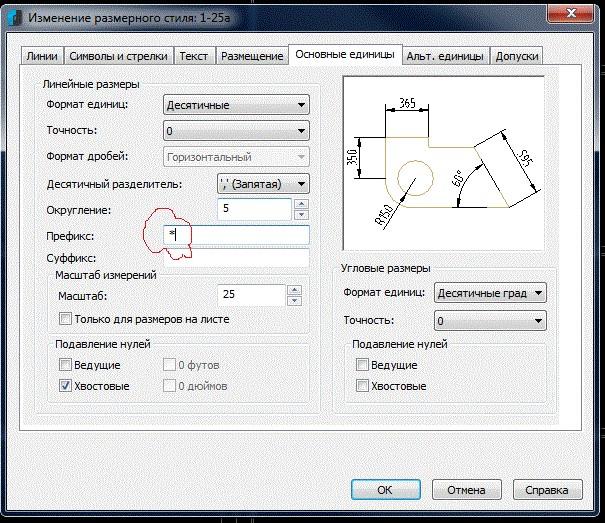 prefix_cr.jpg