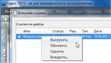 КМ_ВС.png