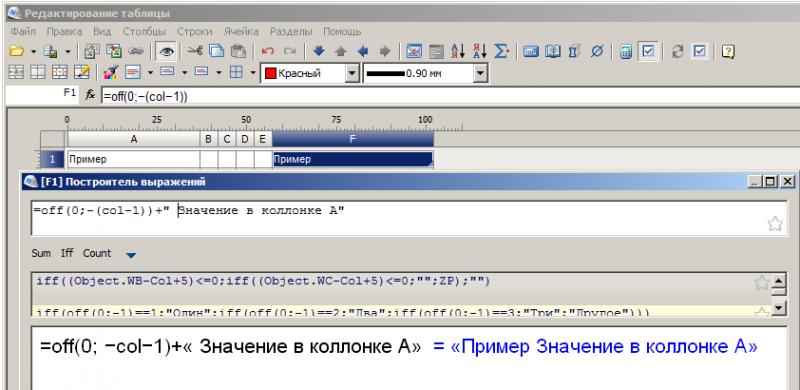 ScreenShot1139.png