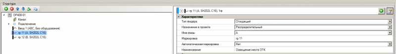 post-31413-0-72012900-1501653222.png