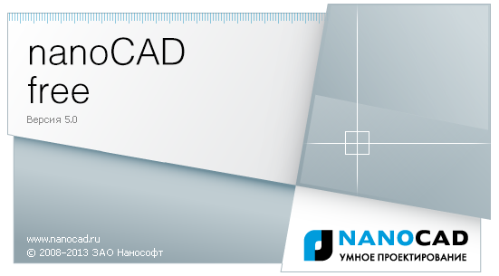 NanoCAD FREE.png