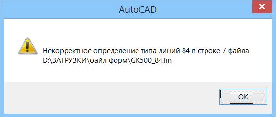 Прикрепленное изображение: скриншот.png