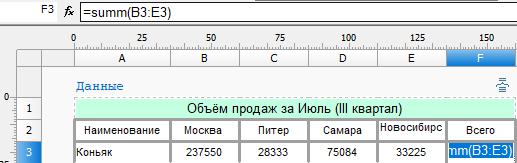 image008.png