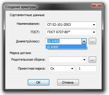 Прикрепленное изображение: арм01.jpg