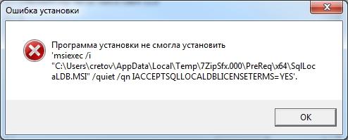 post-66970-0-02758000-1477375604.jpg