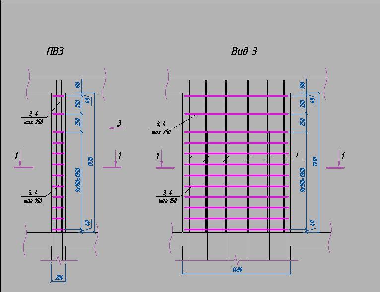 NanoCad 6.JPG
