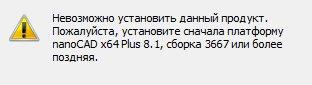 post-69757-0-50502500-1510897326.jpg