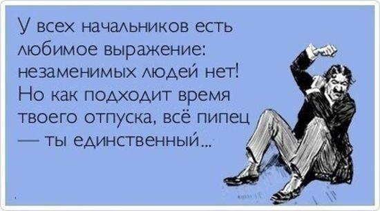 post-24-0-56525600-1355839444.jpg