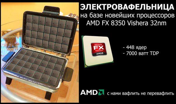 post-24-0-86365800-1354870521.jpg