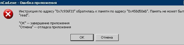 post-52546-0-95362600-1354826807.jpg