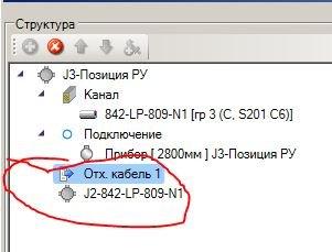 1490749739_.JPG.2ab77607df25caaf198b3675f936a0f4.JPG