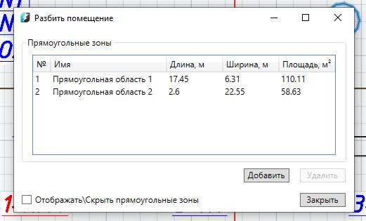 1937429685_.PNG.3e731c2d4754a807cd4e325bc42ddb27.PNG