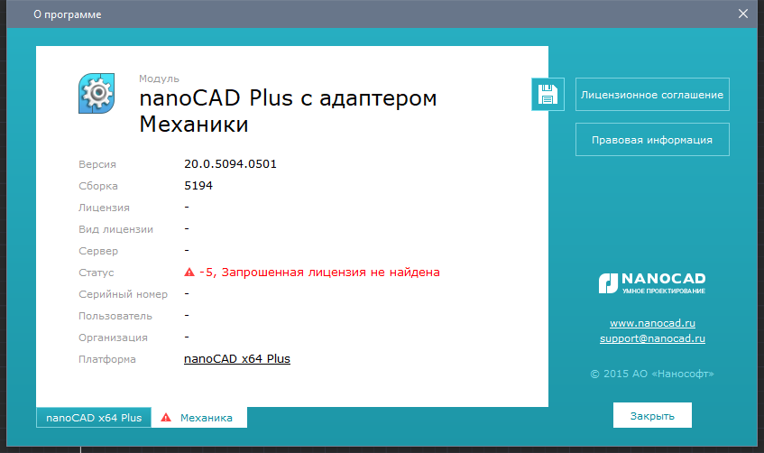 Скриншот 2020-01-17 10.01.18.png