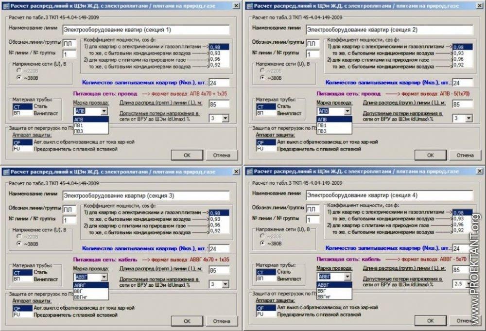 1998001676___-6.thumb.jpg.6e6687d6812cb867c2c63efb84cd6d43.jpg