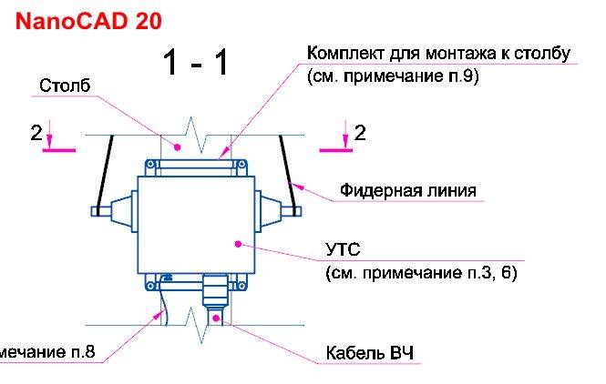 2020-02-25_104708.jpg