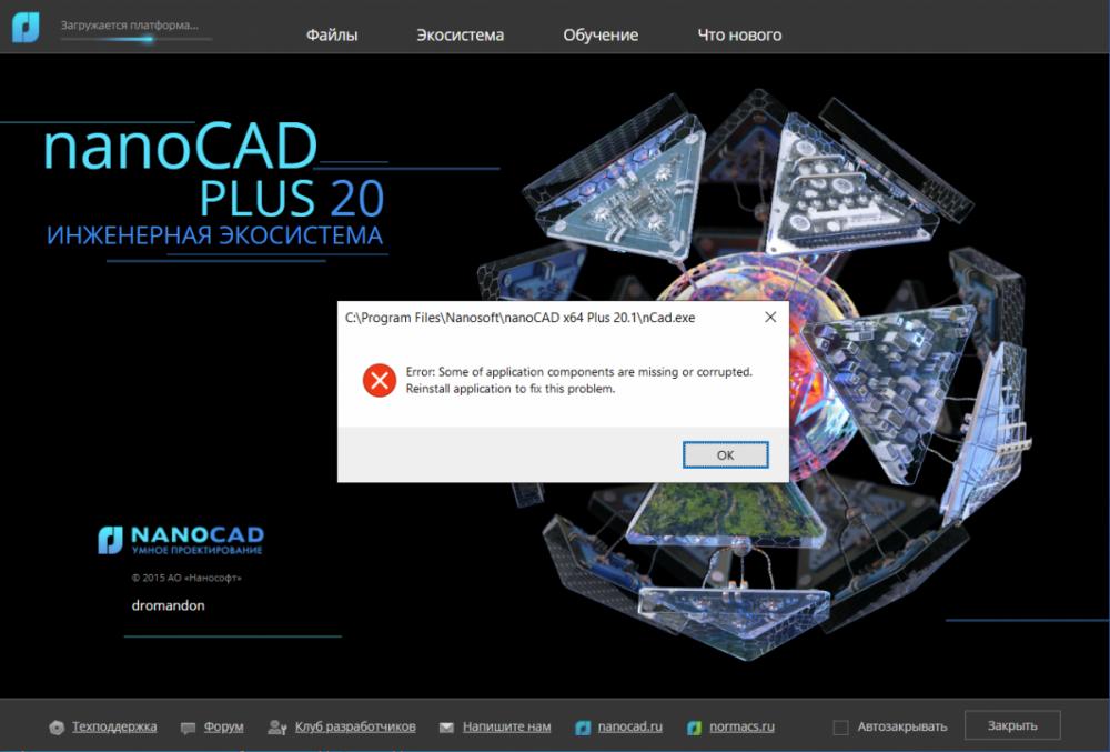 NCStartScreen_QsZqAP4UdJ.thumb.png.10a75e5eac734fbe6203f9ed871f79b9.png