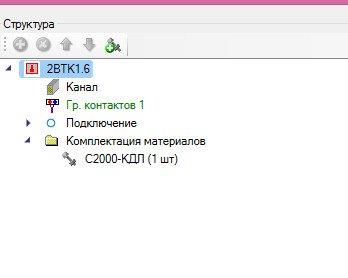 2020-07-11_170250.jpg