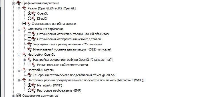 2020-08-24_150451.jpg