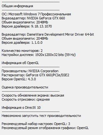 2020-08-24_152300.jpg