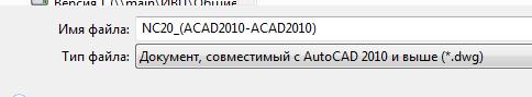 NC20_(ACAD2010-2010)_1.PNG.da88f5c54f69c6375f74f16eec61d7ee.PNG