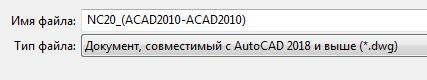 NC20_(ACAD2010-2010)_2.PNG.d269a48ce264770d32fe773b2b184a28.PNG