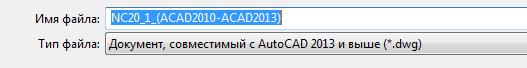 NC20_1_(ACAD2010-2013).PNG.9f303548f778d3ece20791a5dbbfe34f.PNG