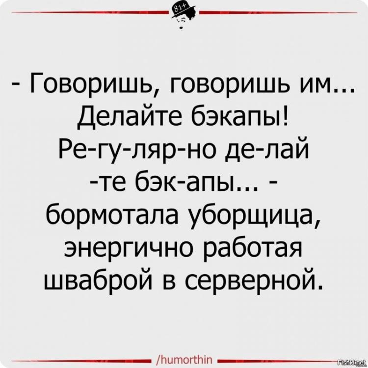 image.thumb.png.1d7a19398f766c3da9094929d5352d8b.png