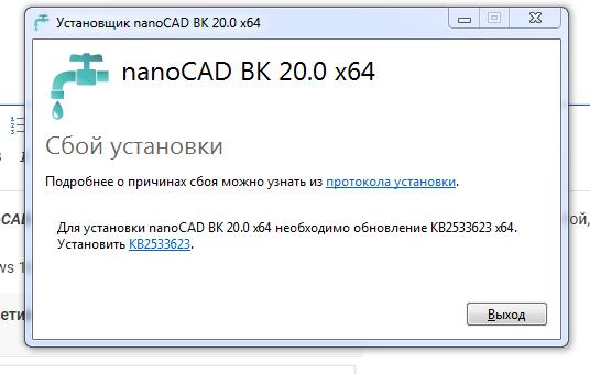 image.png.3bc207480399256ec937f7dffd8569f5.png