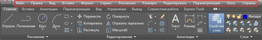 2020-11-02 13-06-01 Скриншот экрана.jpg