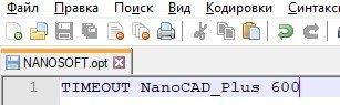opt-шный файл.jpg