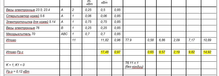 5.PNG.99e0a1e121c70cd857cc1cd3bf9580c6.PNG